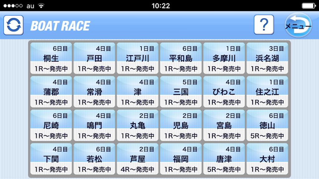 f:id:nishimikawa:20160814112558p:image