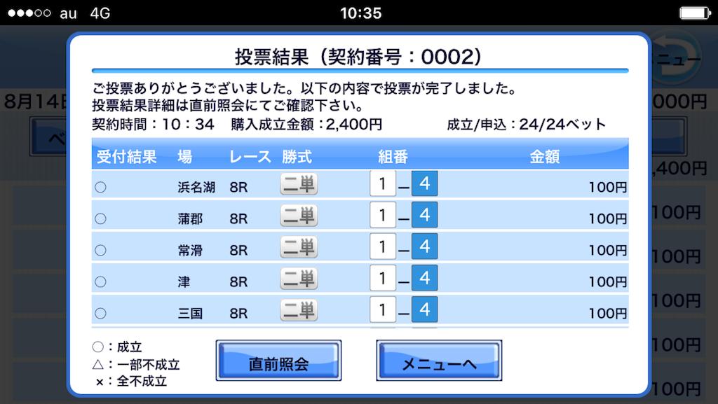 f:id:nishimikawa:20160814114340p:image