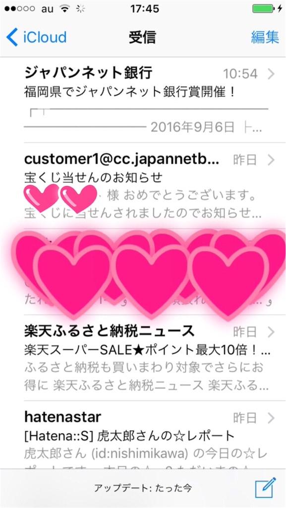 f:id:nishimikawa:20160906190850j:image