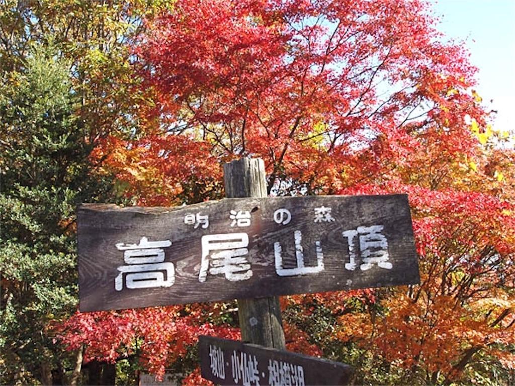 f:id:nishimikawa:20160924110539j:image