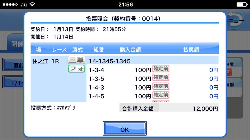 f:id:nishimikawa:20170113223418p:image