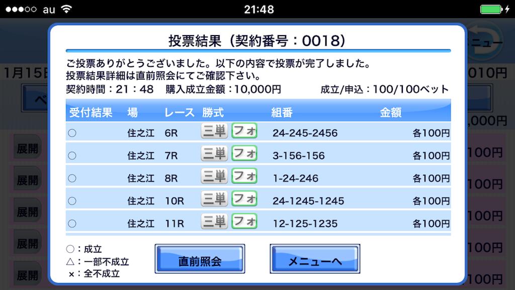 f:id:nishimikawa:20170114220702p:image