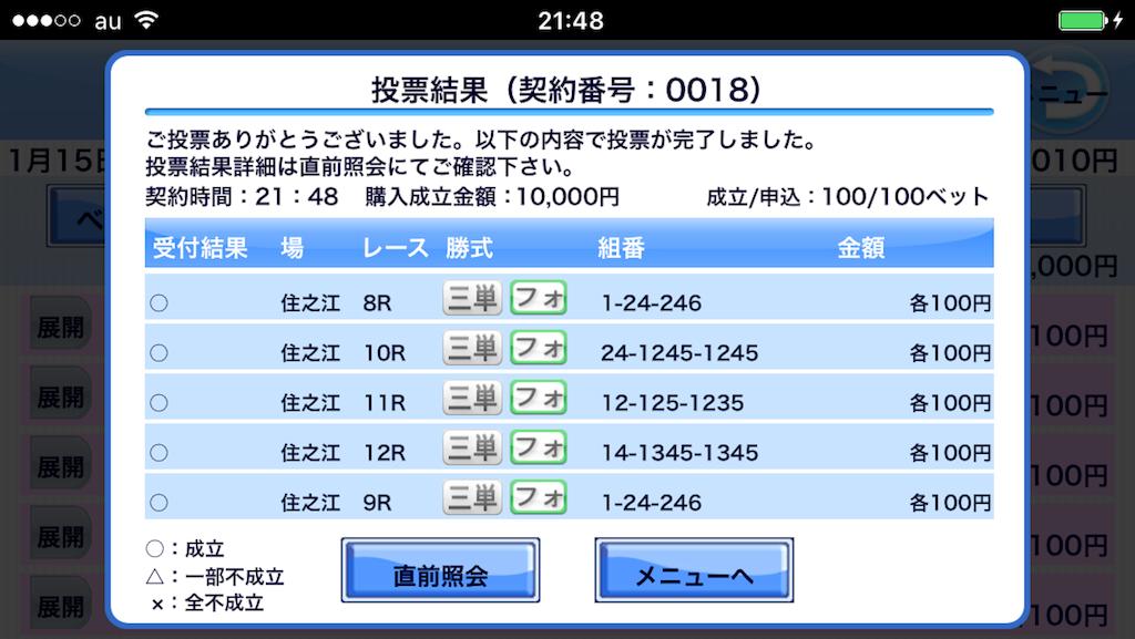 f:id:nishimikawa:20170114220719p:image