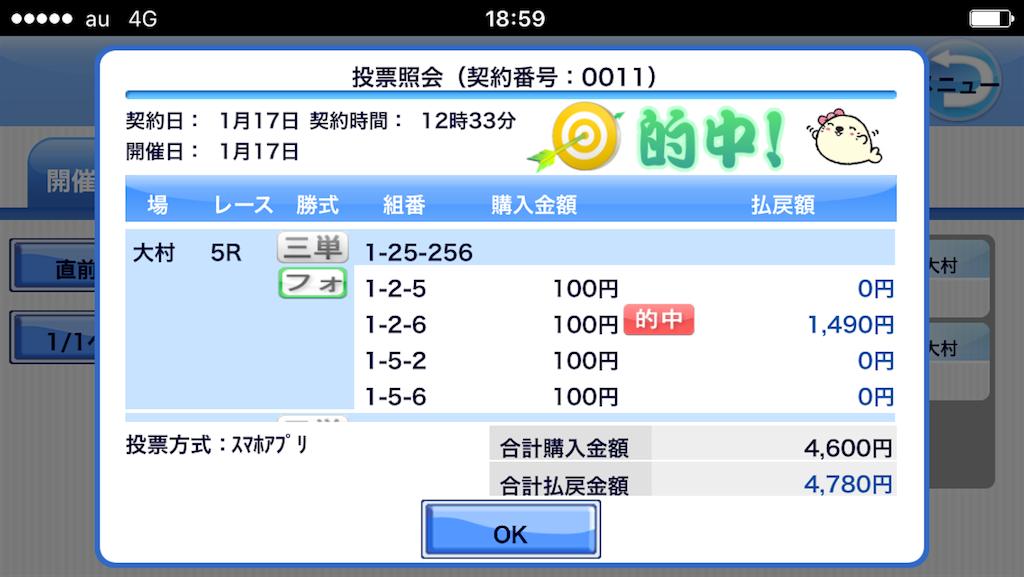 f:id:nishimikawa:20170118021740p:image