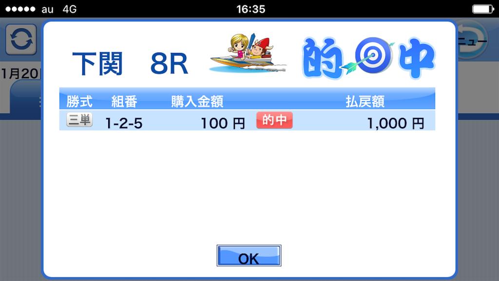 f:id:nishimikawa:20170120235810p:image