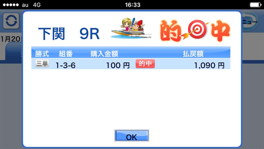 f:id:nishimikawa:20170120235830p:image