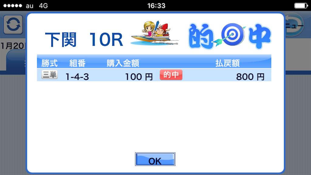 f:id:nishimikawa:20170120235847p:image