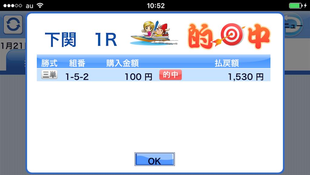 f:id:nishimikawa:20170121210850p:image