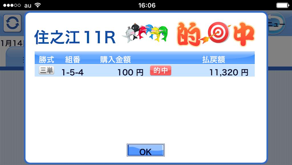 f:id:nishimikawa:20170121212156p:image