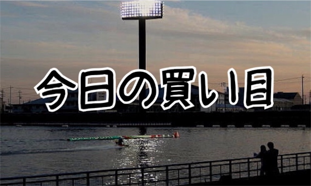 f:id:nishimikawa:20170121234816j:image