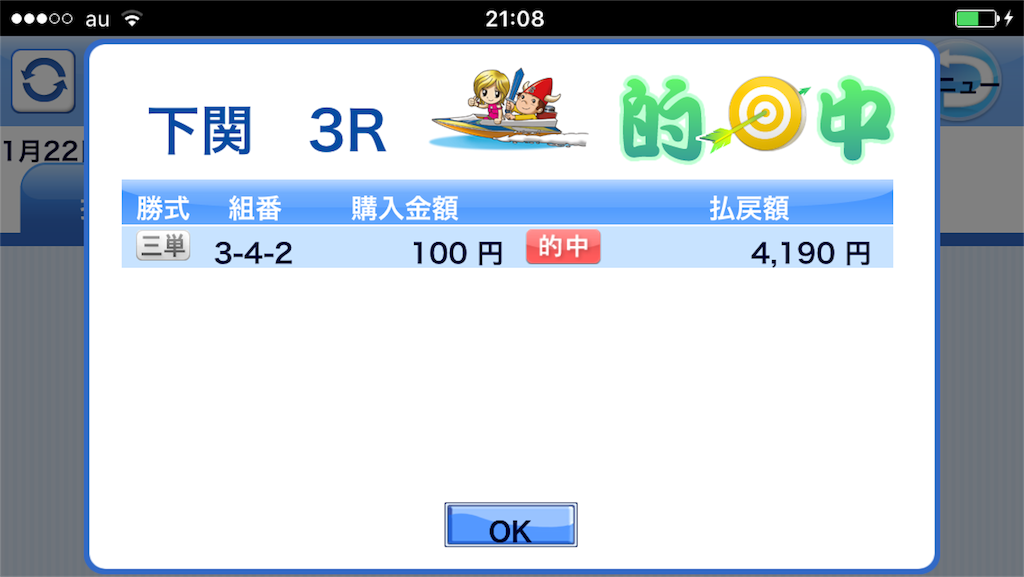 f:id:nishimikawa:20170123073448p:image