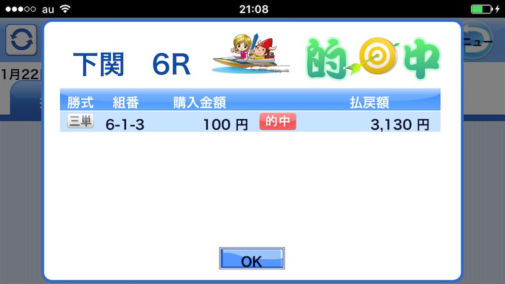 f:id:nishimikawa:20170123073503p:image