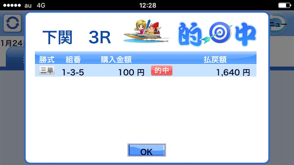 f:id:nishimikawa:20170124210022p:image