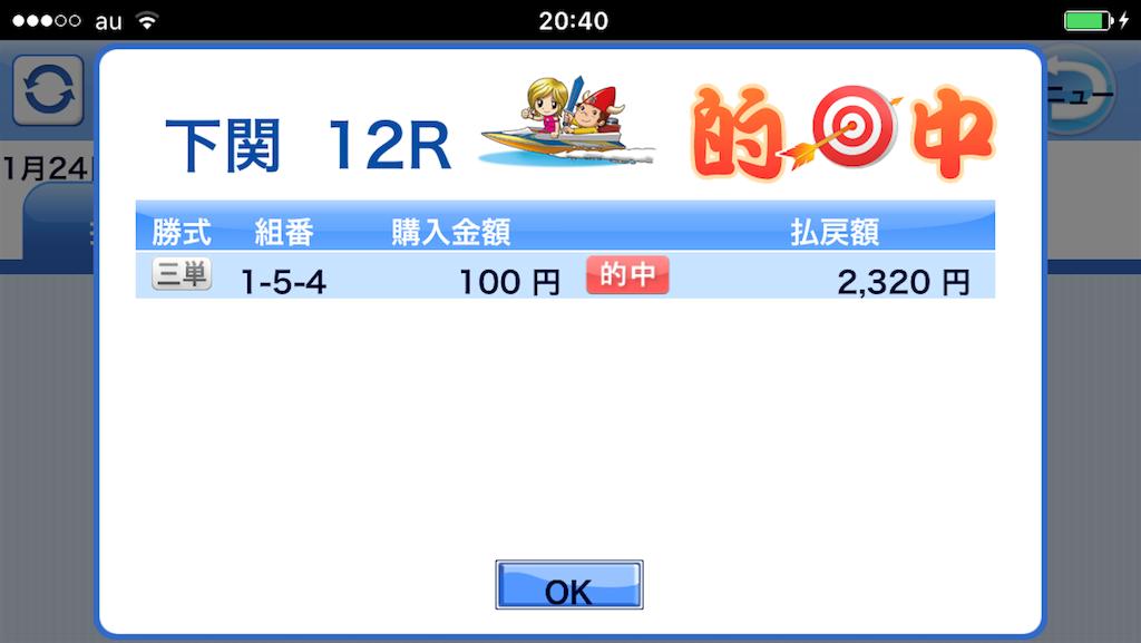 f:id:nishimikawa:20170124210055p:image