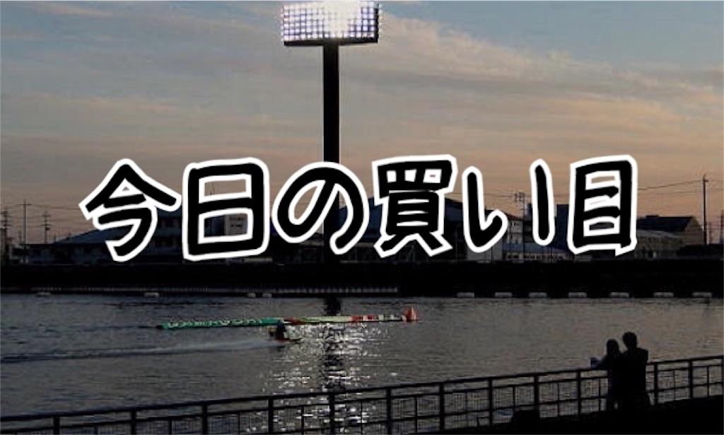 f:id:nishimikawa:20170124225003j:image