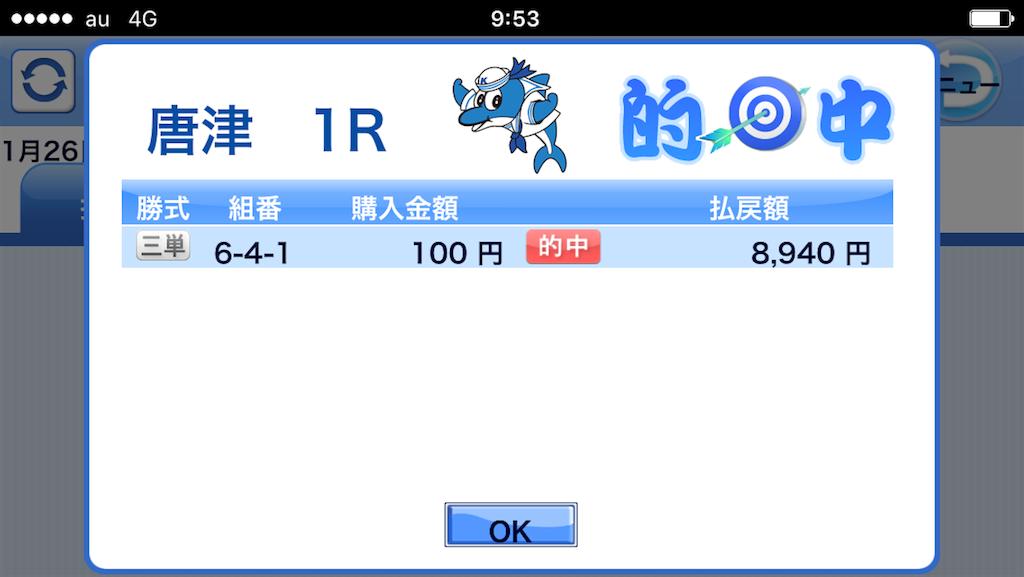 f:id:nishimikawa:20170126171209p:image