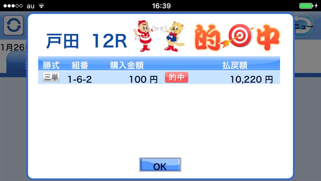 f:id:nishimikawa:20170126171229p:image
