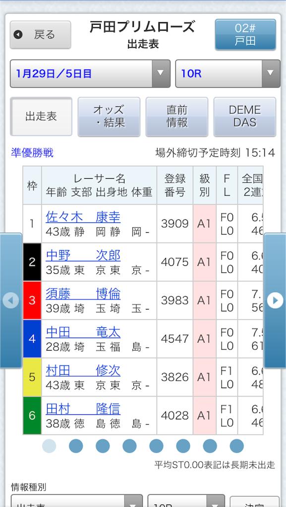 f:id:nishimikawa:20170129000645p:image