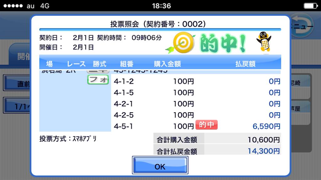 f:id:nishimikawa:20170201183715p:image