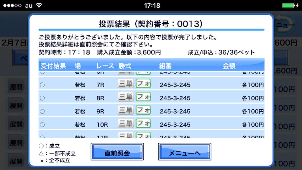 f:id:nishimikawa:20170207171955p:image