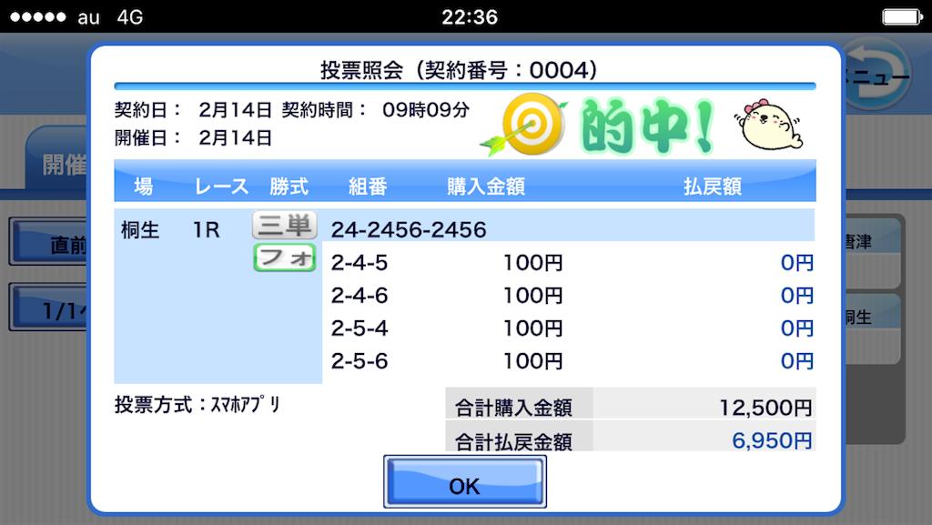 f:id:nishimikawa:20170214223727p:image