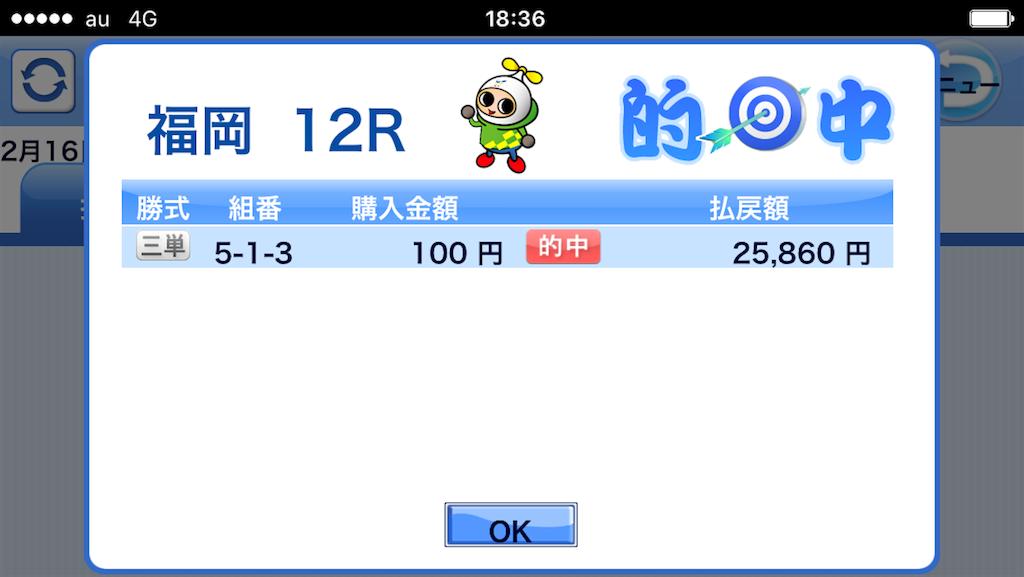 f:id:nishimikawa:20170216213510p:image