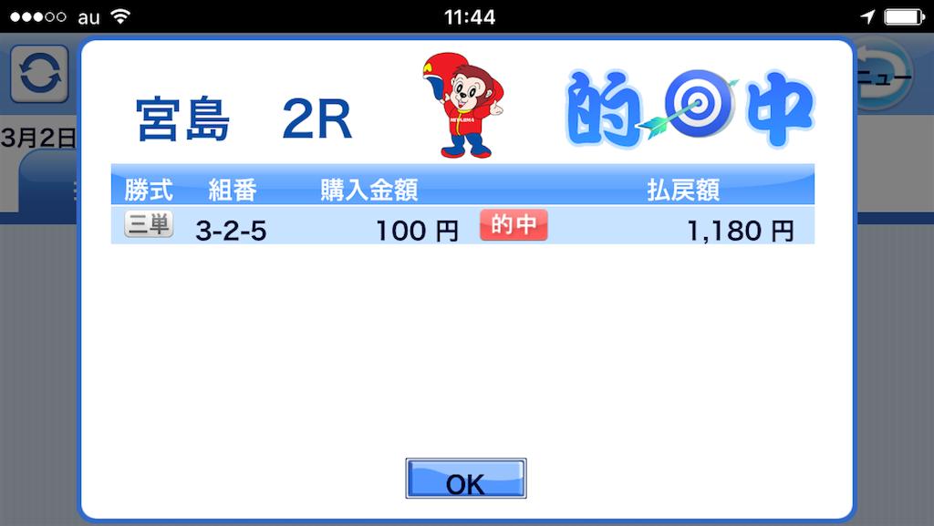 f:id:nishimikawa:20170302114544p:image