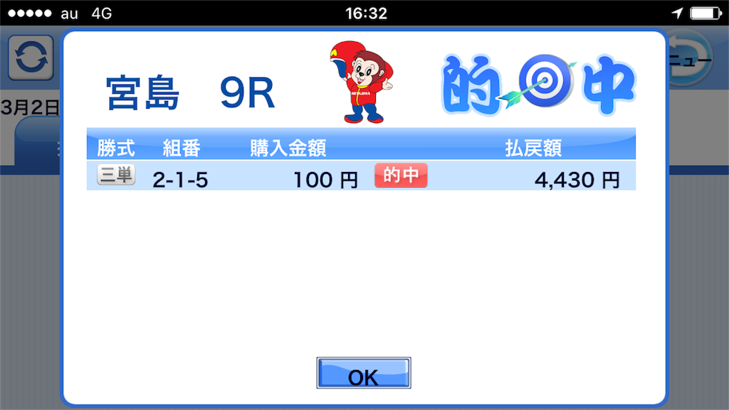 f:id:nishimikawa:20170302163403p:image