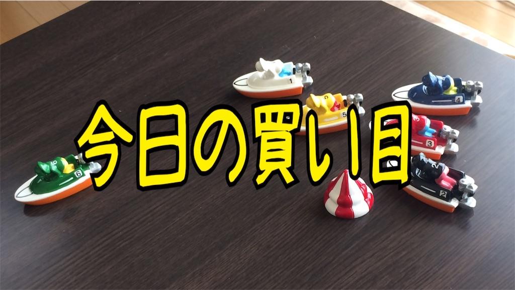f:id:nishimikawa:20170306215758j:image