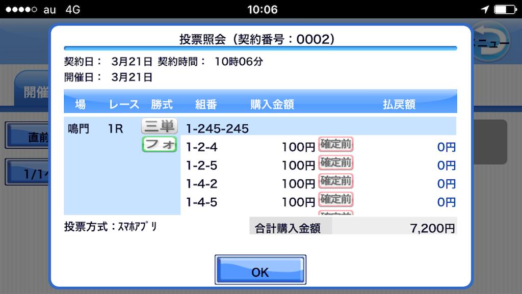 f:id:nishimikawa:20170321101203p:image