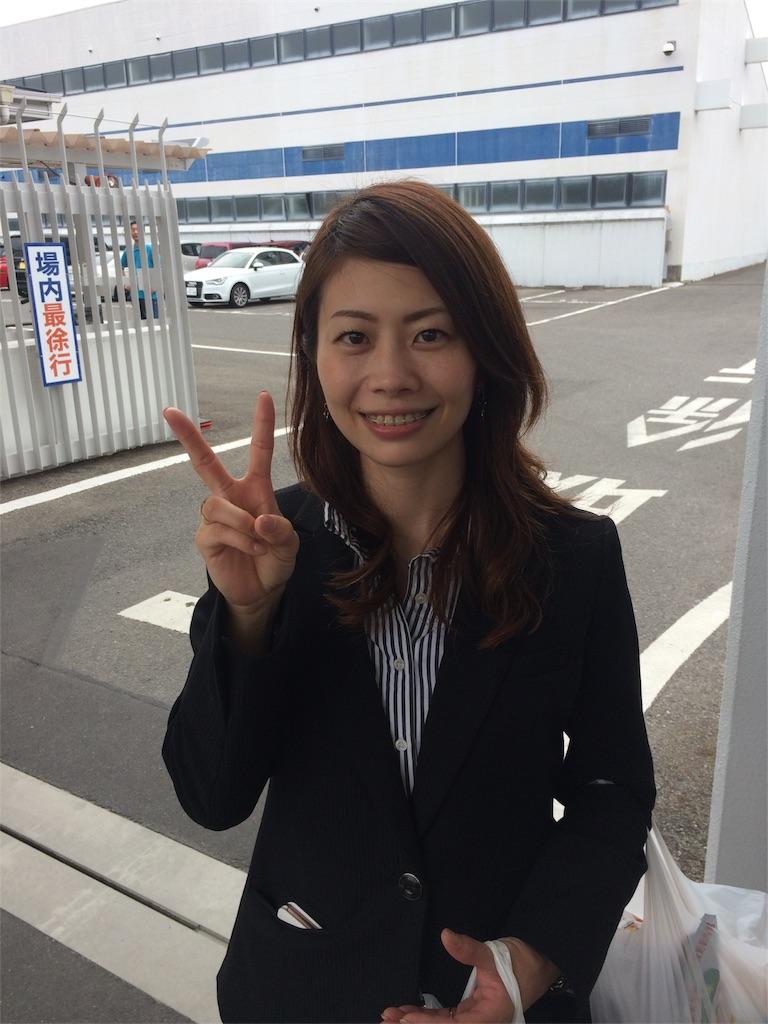 f:id:nishimikawa:20170601021454j:image