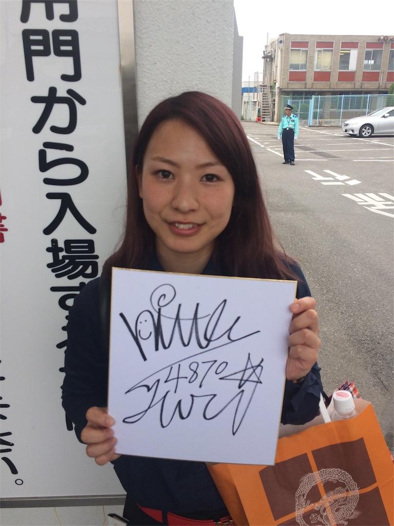 f:id:nishimikawa:20170601022733j:image