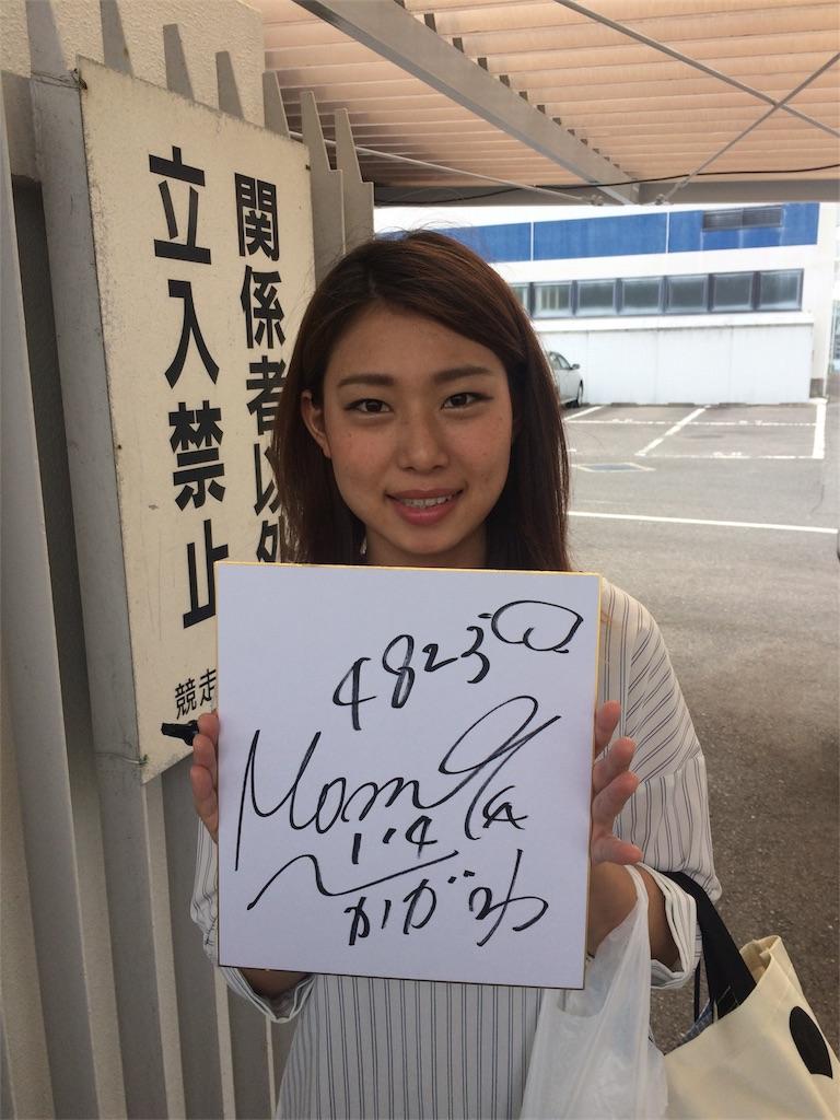 f:id:nishimikawa:20170601023710j:image