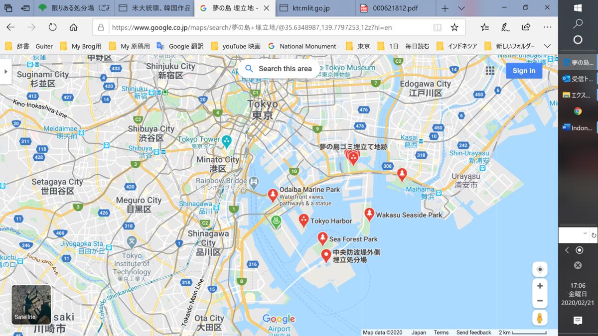 f:id:nishimikyohei:20200226154819p:plain