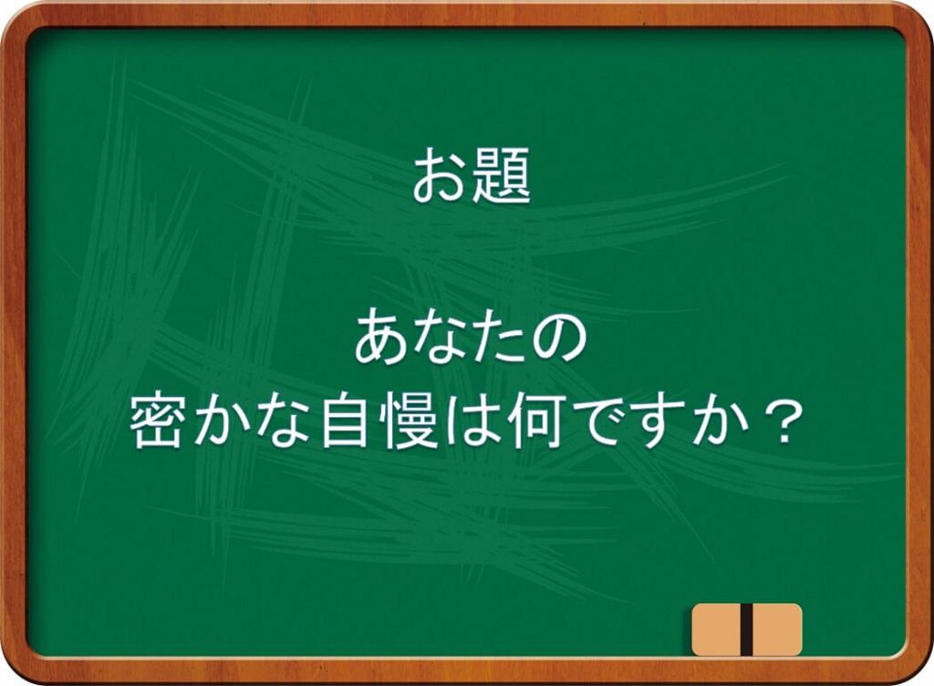 f:id:nishimori_yu:20151220000824j:plain