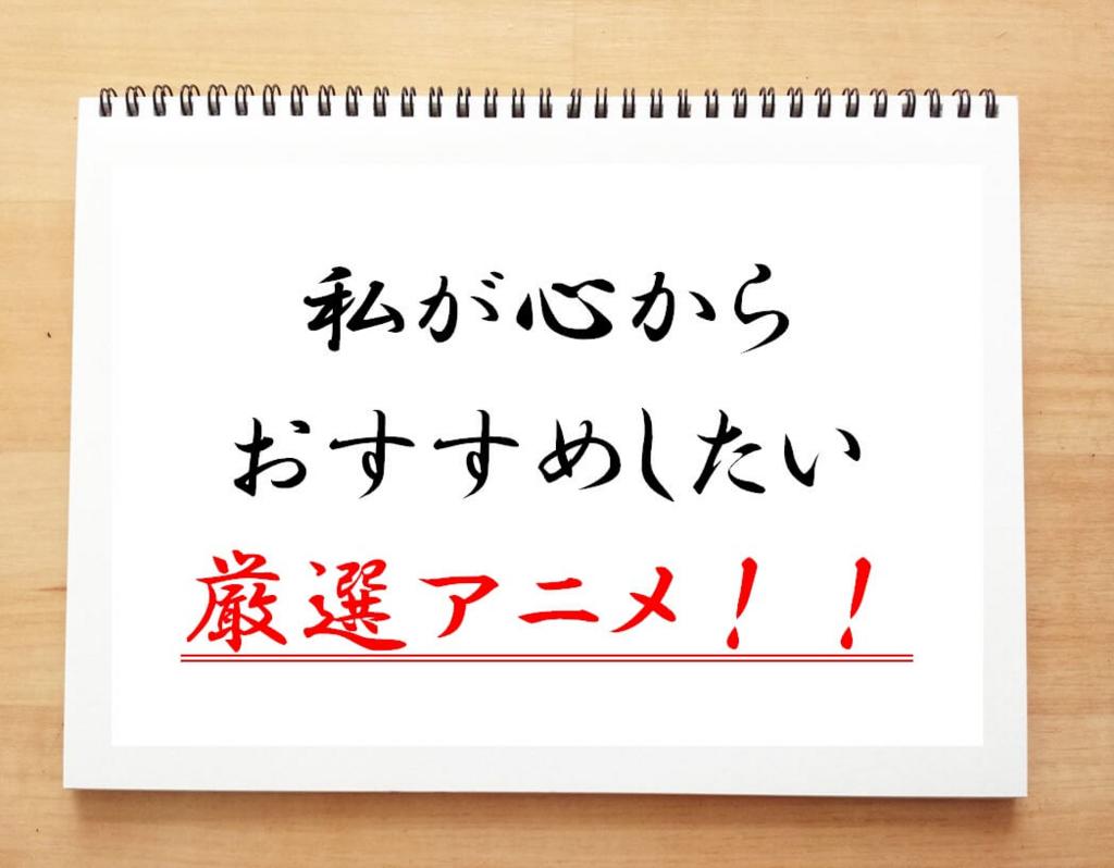 f:id:nishimori_yu:20160605122101j:plain