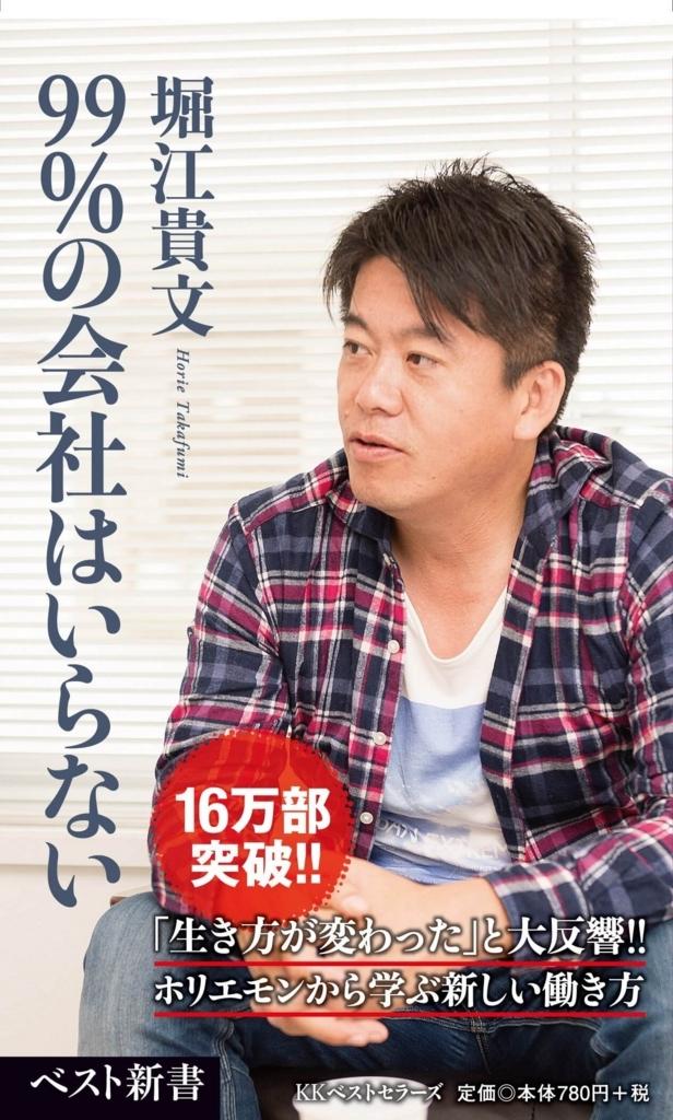 f:id:nishimori_yu:20170709160158j:plain