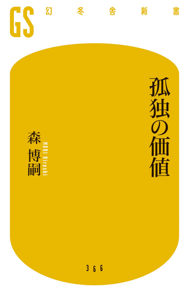 f:id:nishimori_yu:20170709164616j:plain