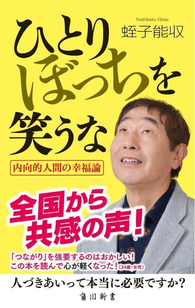 f:id:nishimori_yu:20170709164815j:plain