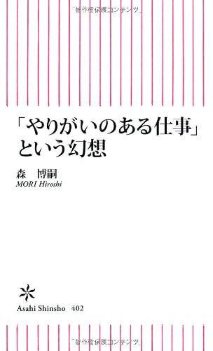 f:id:nishimori_yu:20170709172114j:plain