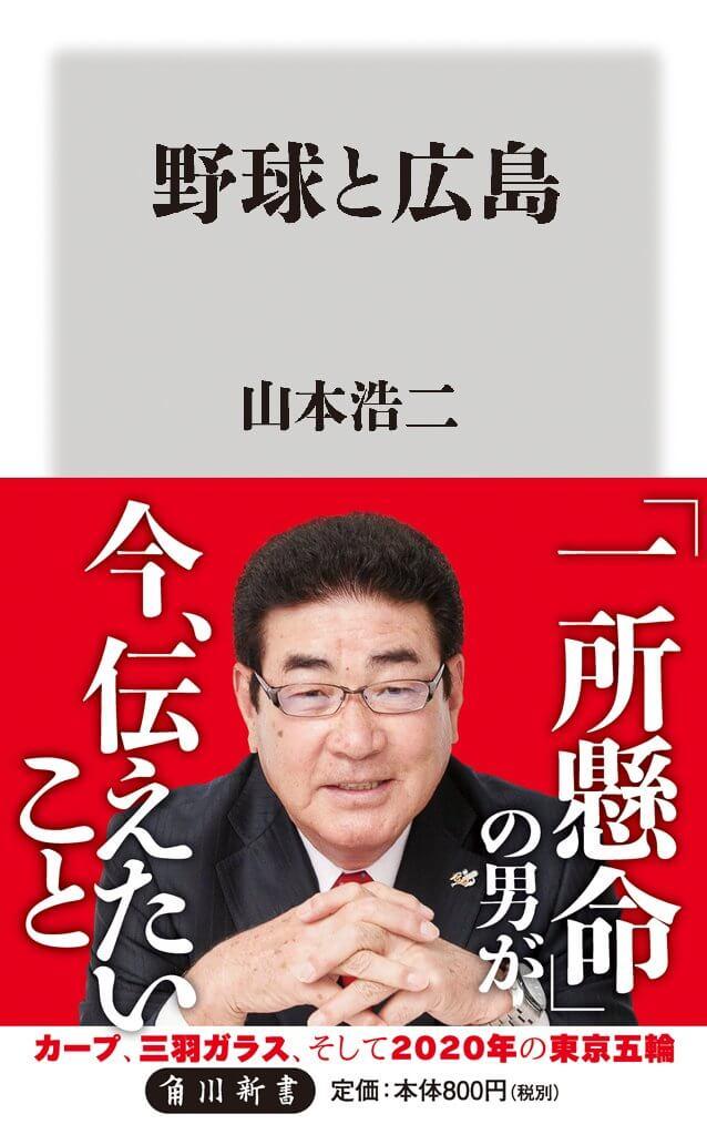 f:id:nishimori_yu:20170713224031j:plain