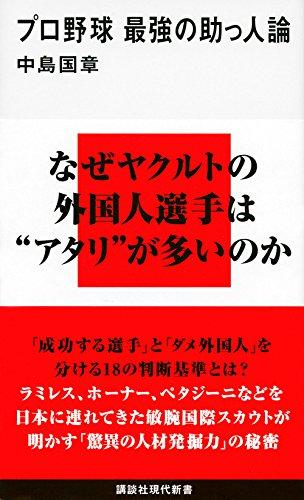 f:id:nishimori_yu:20170713224914j:plain