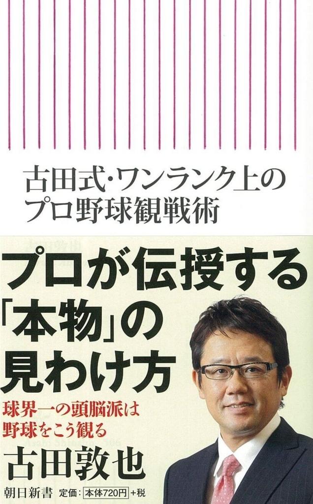 f:id:nishimori_yu:20170713225153j:plain