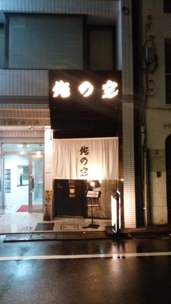 f:id:nishimori_yu:20170816213447j:plain