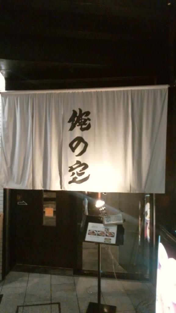 f:id:nishimori_yu:20170816213531j:plain