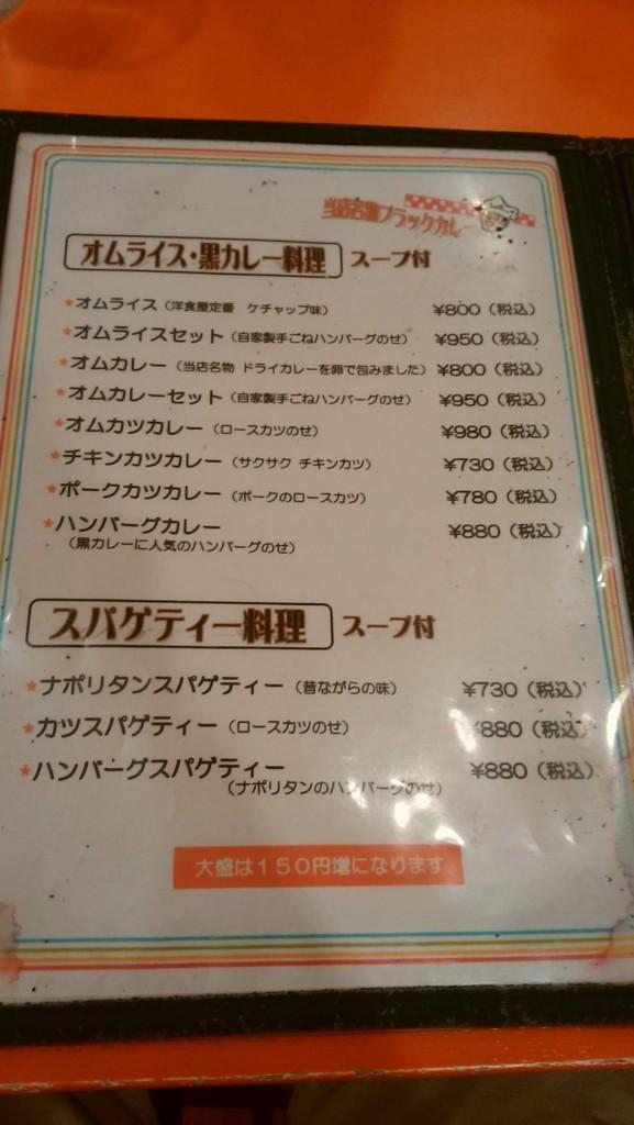 f:id:nishimori_yu:20170820103147j:plain
