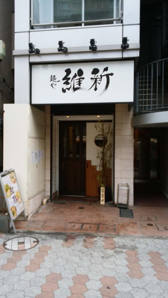 f:id:nishimori_yu:20170829234957j:plain