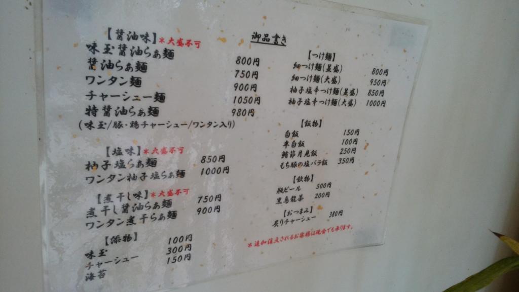 f:id:nishimori_yu:20170829235228j:plain
