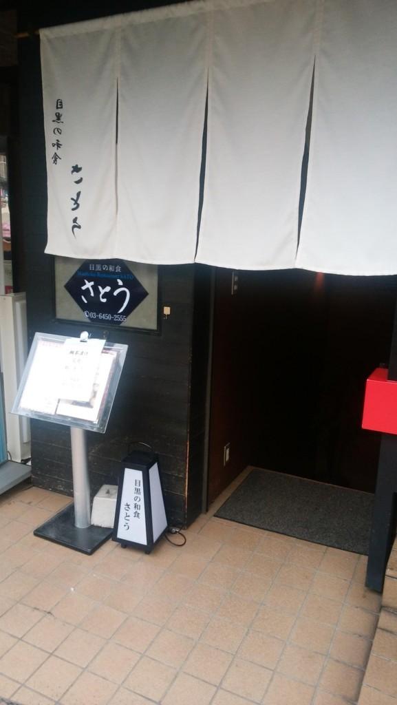 f:id:nishimori_yu:20170902170606j:plain