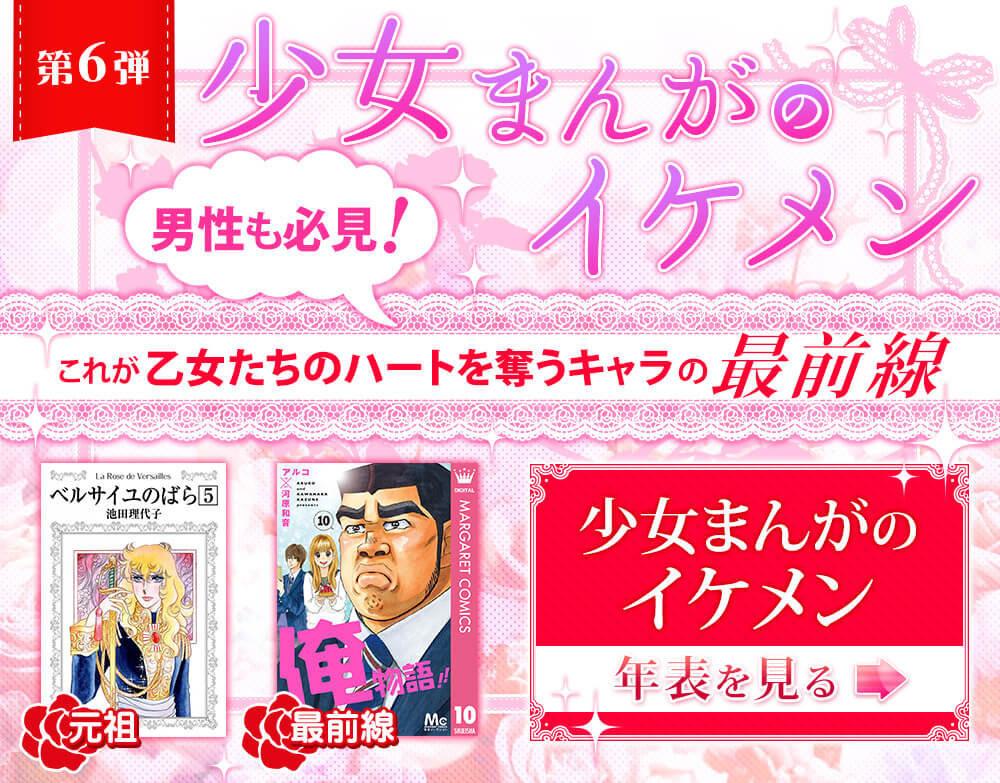 f:id:nishimori_yu:20170904232651j:plain